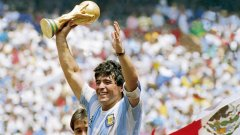 Major football legend Maradona dies at 60