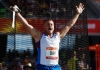 British hammer thrower given four-year ban for 'gone fishing' lie