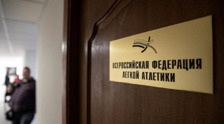 Athletics: Leadership of Russia's suspended federation resigns amid scandal